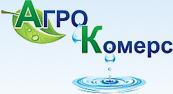 Агро Комерс ООД - капково напояване, дъждуване и микродъждуване